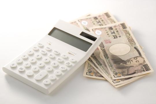 贈与 夫婦 税 間